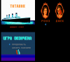 Titanic Rus-1.png