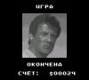 Cliffhanger Rus_003.png