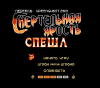 1388510898_garou-densetsu-special-rus-2.png