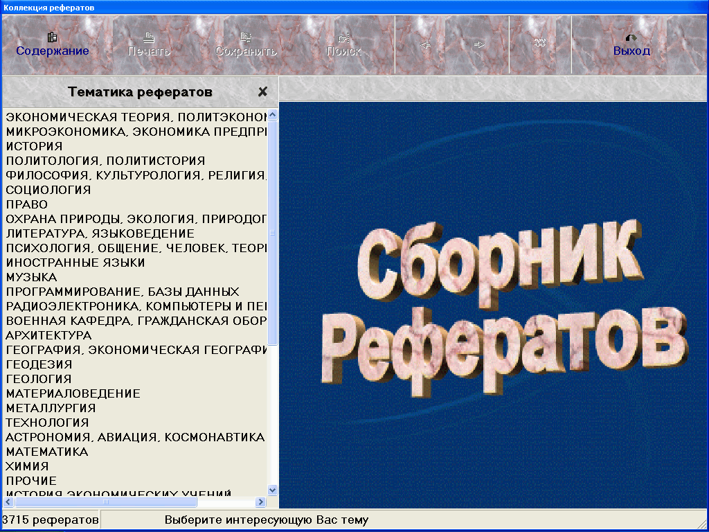 post-5-0-93570800-1429452933.png