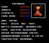 Uncanny X-Men, The-2.png