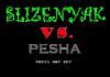 Sliznyak VS. Peshka logo.png