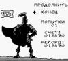Asterix Rus_04.png