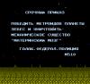 Metroid вступление.png
