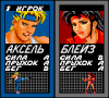 Streets of Rage Rus 3.png