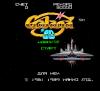 Galaga '90 Rus-0.png