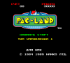 Pac-Land Rus-0.png