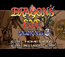 Dragon's Eye: Shanghai 3