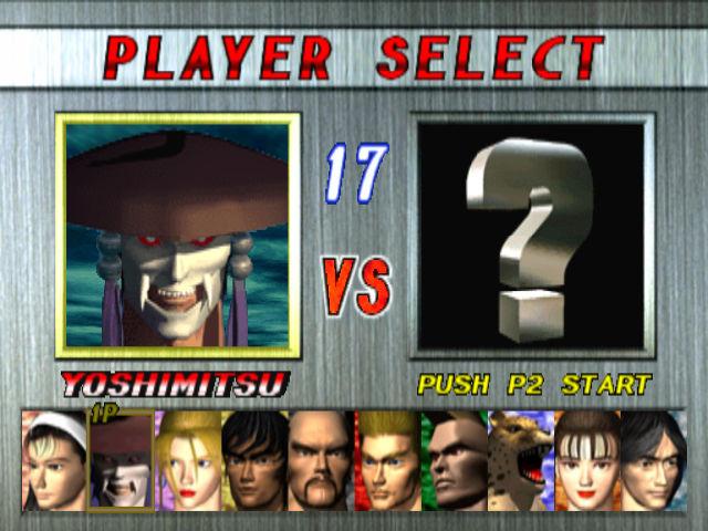 игра Tekken 2 скачать - фото 2