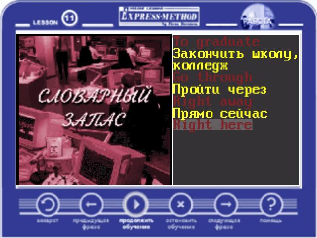Аудиоуроки илоны давыдовой скачать бесплатно mp3