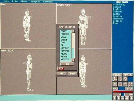 1352910306_autodesk-3d-studio-4.0.jpg