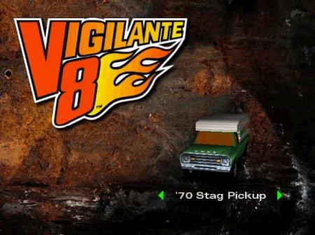 Отличия Vigilante 8 demo от конечного продукта