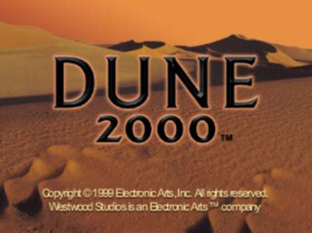 Дюна 2000
