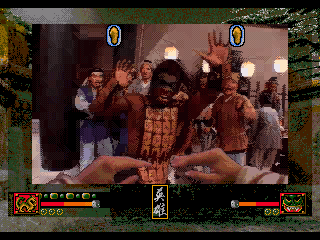 Supreme Warrior (32X)