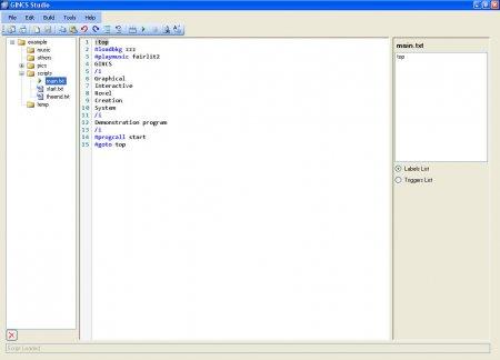 Обновление программы GINCS Visual Studio для создания SEGA игр до версии 1.2.0.0