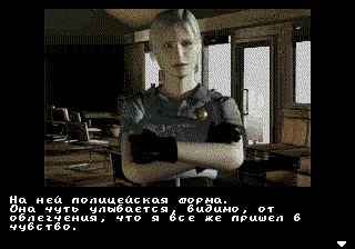 1372920656_silent-hill-genesis-polic-rus