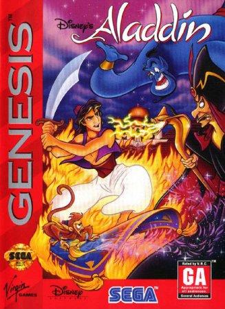 Disney's Aladdin Секреты