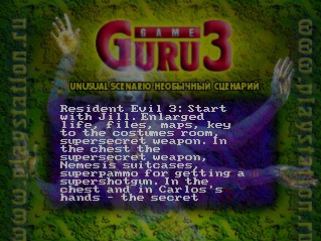 Game Guru 3 » PSCD ru - приставочные игры