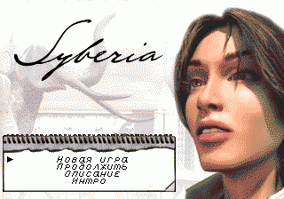 1381927388_syberia-smd-logo.png