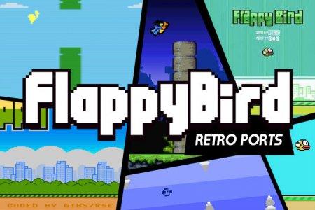 В разработке Flappy Bird на SMD