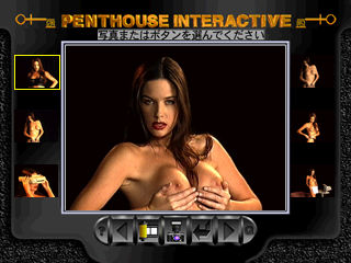 Penthouse Interactive: Virtual Photo Shoot Vol. 1