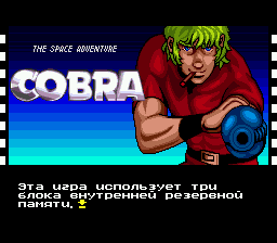 Видео анонс перевода The Space Adventure - Cobra: The Legendary Bandit