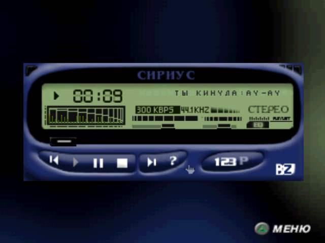 «Радиоэлектронные системы и