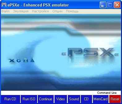 Эмуляторы PSX