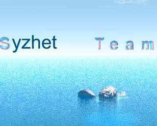 От Syzhet Team