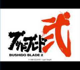 Bushido Blade 2