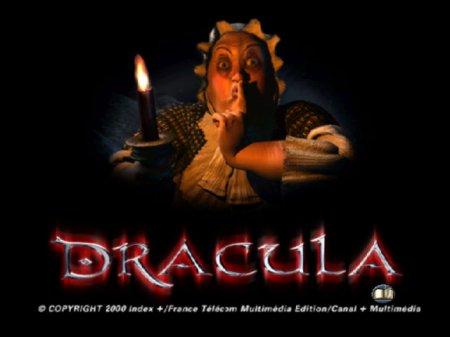Возвращение Дракулы