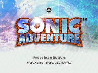Невероятное возвращение Синего Ежа или Главный Хит Dreamcast