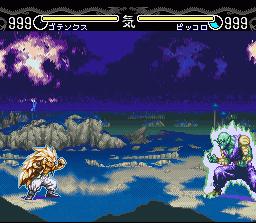 Dragonball Z Hyper Dimension