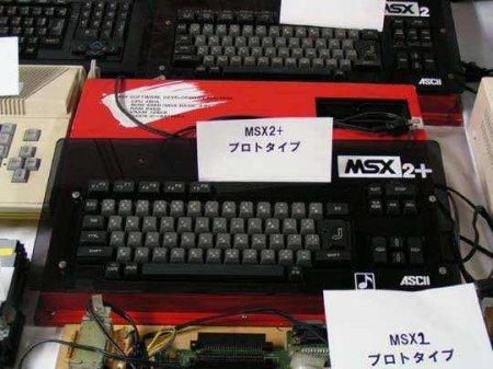 MSX - легендарная игровая машина