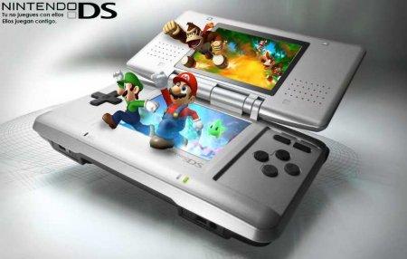 Nintendo DS своё видение