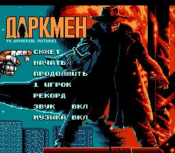 1419410201_darkman-rus-logo.png