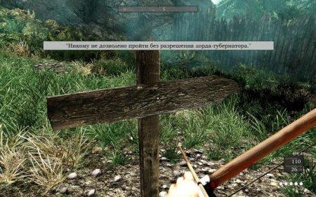 Релиз перевода игры Betrayer на русский язык