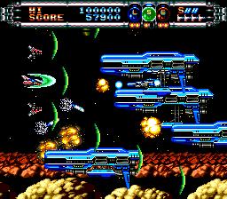Gate of Thunder [PC Engine CD]