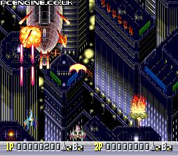 Ginga Fukei Densetsu Sapphire [PC Engine]