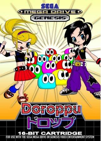Новая логическая игра Doroppu для Sega Genesis / MegaDrive