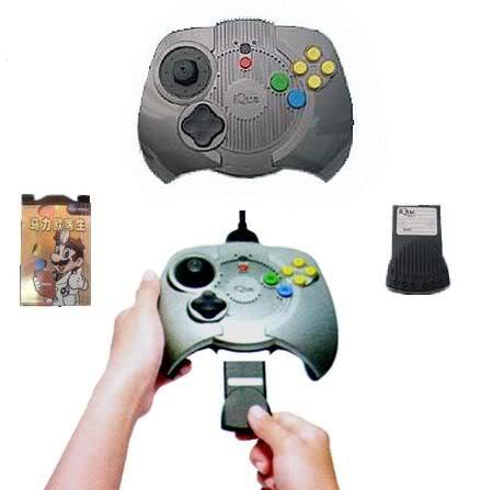 Новая консоль от Nintendo (2003 год)