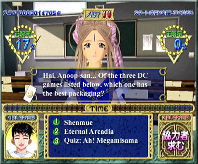 Quiz Ah! My Goddess [Dreamcast]