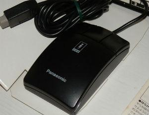 Игры Panasonic 3DO поддерживающие мышь