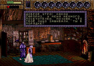 Перевод игры Mary Shelley's Frankenstein для Sega CD на русский язык