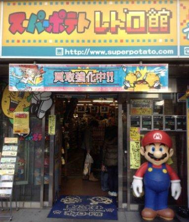 Немного о японских игровых магазинах (Историческая справка)