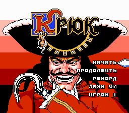 Перевод на русский язык игры Hook для NES