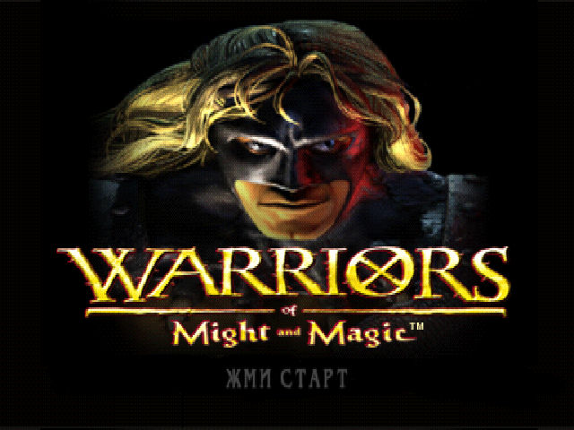 Warriors Of Might And Magic на русском языке