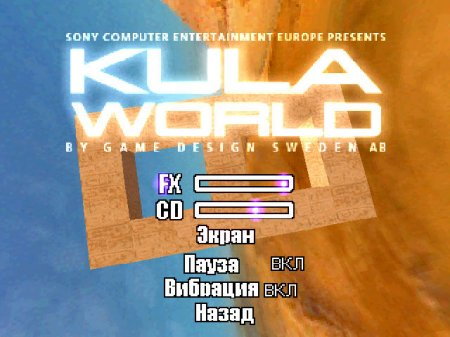 Kula World (Paradox)