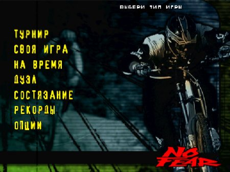 No Fear Downhill Mountain Biking на русском языке