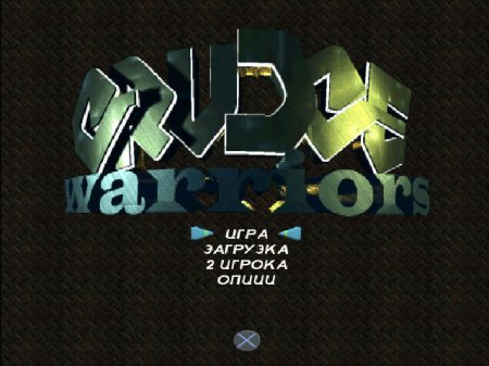 Grudge Warriors на русском языке